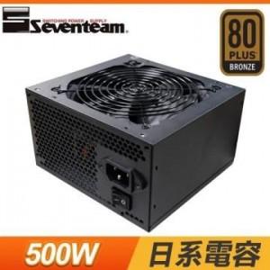 SEVENTEAM BRONZE ST-500PHS 500W